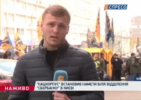 Сберегательный банк снял ограничения для украинцев