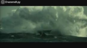 Мощь и сила океана