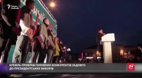 Вибори без вибору: як у Росії обирали президента