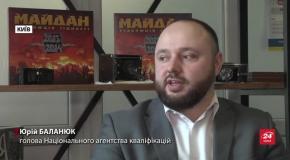 Коли українці зможуть здобути професію на базі самоосвіти