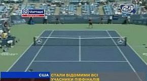 Теннис: CINCINNATI 1/4 финала