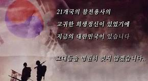 625 войне