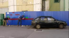 Игра в Stop-motion - Ожившее граффити