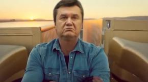 Трюк от Януковича 00 00 00-00 00 59