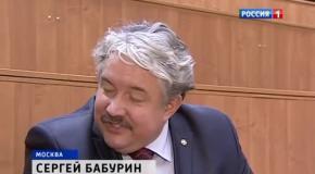 Так выглядят российские экономисты