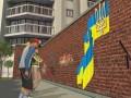 Ruslana - U ritmi sercya (The Sims 2 edition)