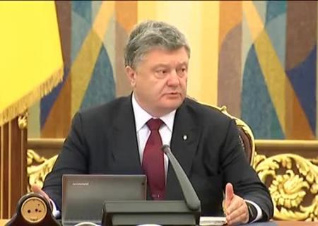 Украина неответственна занезакрытое воздушное пространство впроцессе крушения MH17— ГПУ