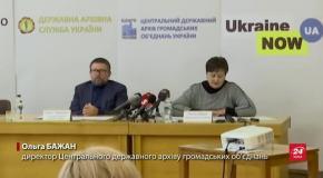 З кори і відходів: унікальне свідчення геноциду українців – хліб, який пережив Голодомор