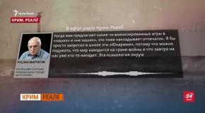 Військові навчання РФ у Криму: чим вихваляється агресор та кого боїться у Чорному морі
