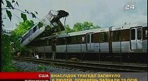 Столкновение поездов подземки