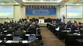 На саммите G 20 прошел день МВФ