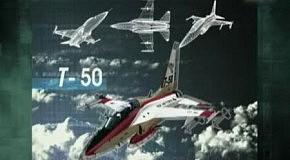 Корея Обучение Аэроплан