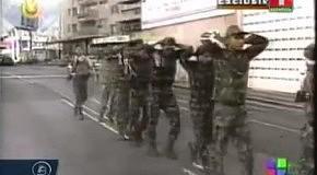 Команданте У.Чавес.