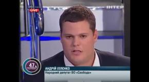 Андрій Іллєнко у ток-шоу Шустер LIVE