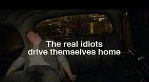 Клиенты такси в новогоднюю ночь