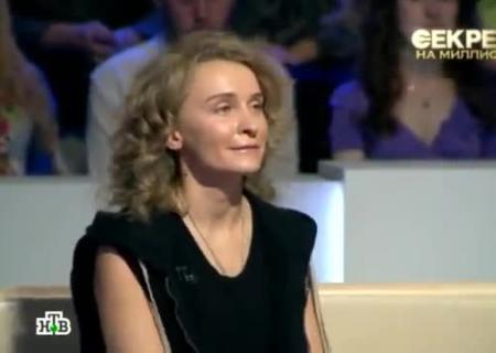 Анна Седокова расплакалась вшоу «Секрет намиллион»