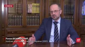 Підсумковий випуск новин за 21:00: Ситуація на Донбасі. Незаконний продаж зброї в мережі