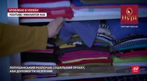 Український студент створив унікальний пристрій для незрячих: фото, відео