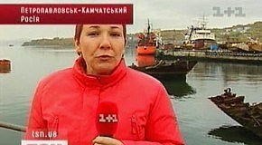 Камчатка-украинцам