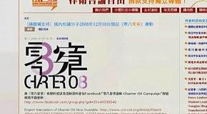 Китайский диссидент Лю Сяобо приговорен к 11 годам заключения