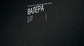 Иркутск: Comedoz party - Наркоман Павлик