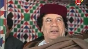 Полковник Каддафи. Джихад против шоколада (2012)