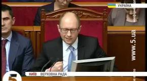 Яценюк: Крым - наш, Владимир Владимирович