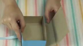 Как сделать коробочку для подарка