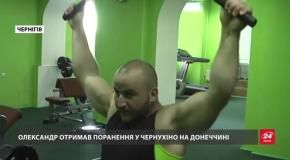 """Як українські спортсмени готуються до участі в """"Іграх нескорених"""": промовисте відео"""
