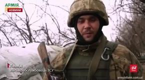 Підсумковий випуск новин за 21:00: Знищення диверсанта на Луганщині. Автотроща в Києві
