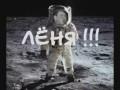 Новый клип Черновецкого! Лёня - Звёздный воин!