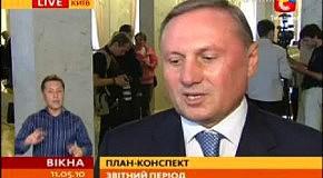 Комитет защиты Тимошенко?