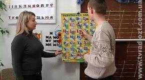 Нова методика навчання та виховання в Тетерівському будинку-інтернаті