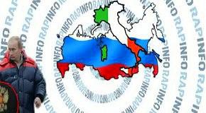 Спецвыпуск RapInfo - Прощай, Сильвио