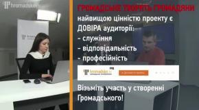 """Чечетов беседа с журналистами на """"Громадськом ТБ"""""""