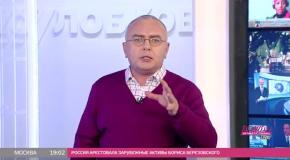 Евромайдан: Киев становится самым модным городом Европы