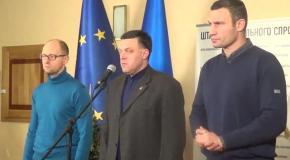 Виступ Олега Тягнибока на брифінгу лідерів опозиції