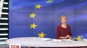 Європейський парламент ухвалив резолюцію щодо України