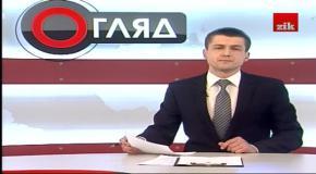 Огляд дня: Близько сотні кримчан - уже у Львові. 05.03.14