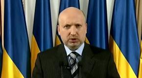 Турчинов украинцам: Антитеррористическая операция перешла в активную фазу