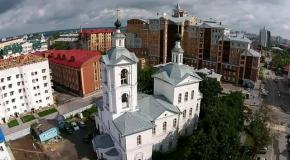 призрак над церковными куполами (Phantom of the church dome)
