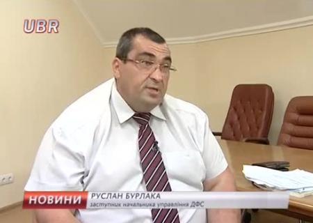 Недвижимость в кредит украина поручитель
