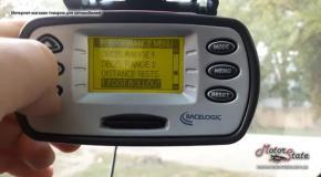 Racelogic PB-01 (Рейслоджик) - Обзор прибора замера Можности Скорости Разгона