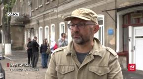 Замах на активіста Михайлика: потерпілий прийшов до тями
