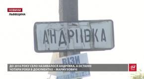 Підсумковий випуск новин за 21:00: Протести у Чілі. У Росії прорвало дамбу