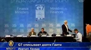 G7 простит долги Гаити