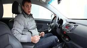 Тест-драйв KIA Sportage