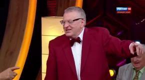 Жириновский раскритиковал бородатую Кончиту Вурст