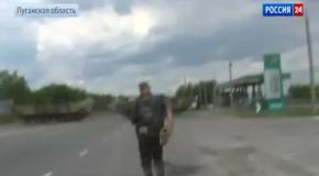 Момент обстрела съемочной группы ВГТРК под Луганском
