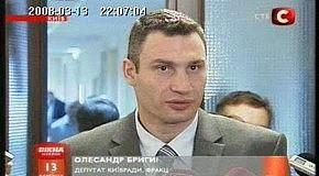 Черновецкого отстранили